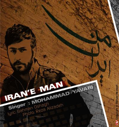Mohammad Yavari – Irane Man