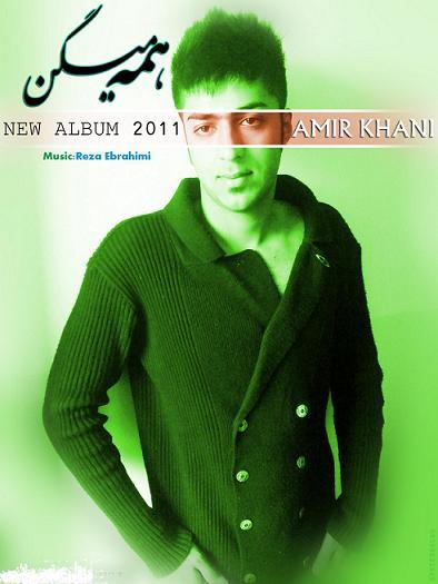 Amir khani – Hame Migan