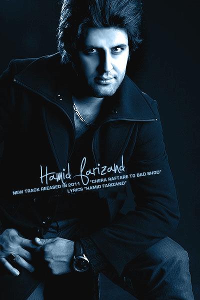 Hamid Farizand – Chera Raftare To Bad Shod