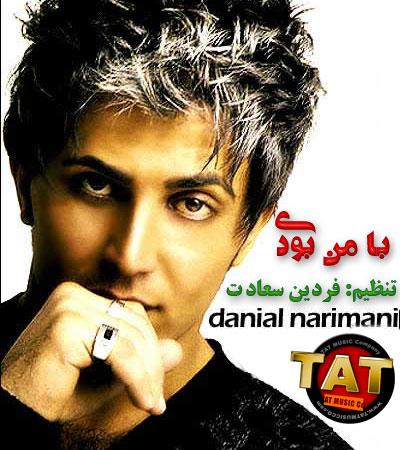 Danial%20Narimani%20 %20Ba%20Man%20Boudi - Danial Narimani - Ba Man Boudi