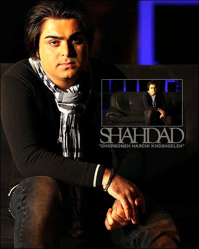 Shahdad%20 %20Ghorboneh%20Harchi%20Khoshgeleh - Shahdad - Ghorboneh Harchi Khoshgeleh