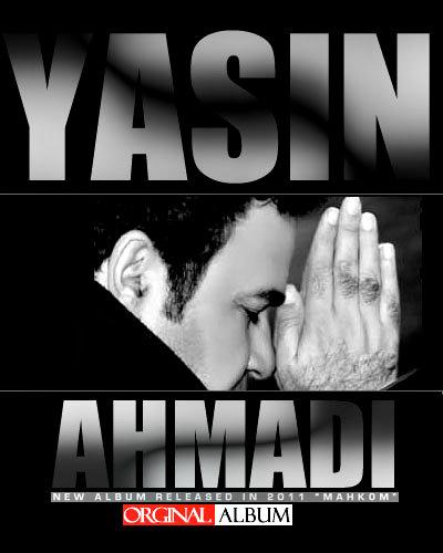 Yasin Ahmadi – Mahkoom