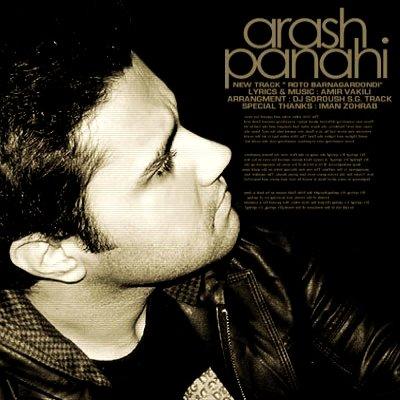 Arash%20Panahi%20 %20Routo%20Bar%20Nagardondi - Arash Panahi  - Routo Bar Nagardondi