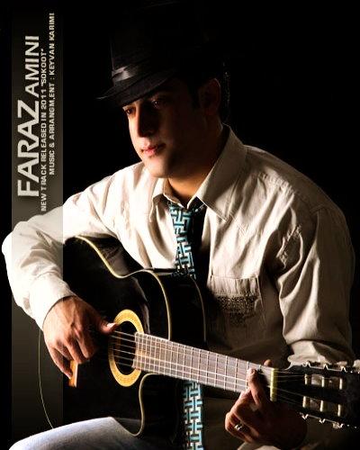 Faraz Amini – Sokoot