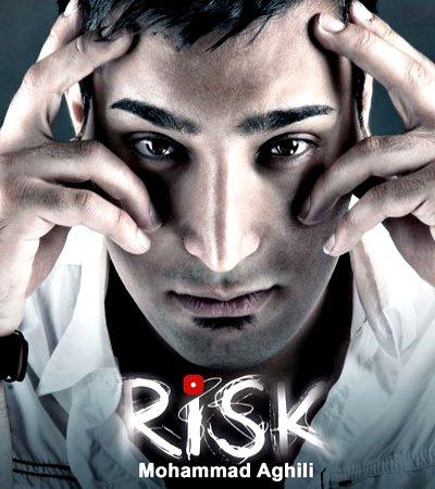 Mohammad%20Aghili%20 %20Risk - Mohammad Aghili - Risk