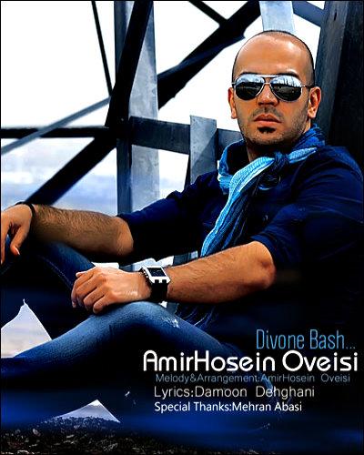 Amir%20Hossein%20Oveysi%20 %20Divooneh%20Bash - Amir Hossein Oveysi - Divooneh Bash