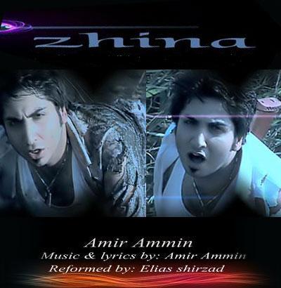 Amir%20Ammin%20 %20Zhina - Amir Ammin - Zhina
