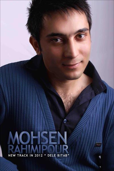 Mohsen Rahim Pour – Dele Bitab