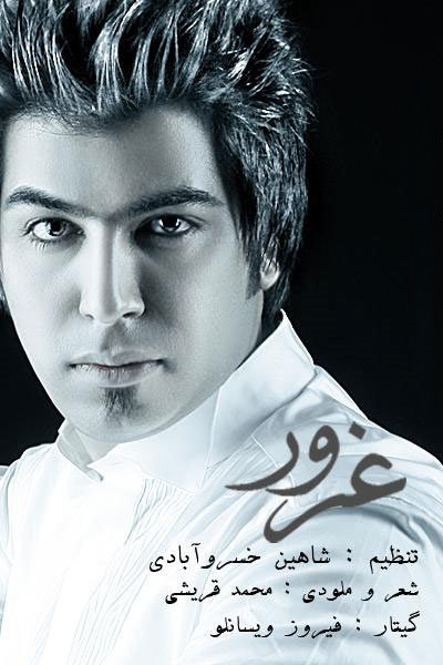 Mohammad%20Ghoreishi%20 %20Ghoroor - Mohammad Ghoreishi - Ghoroor