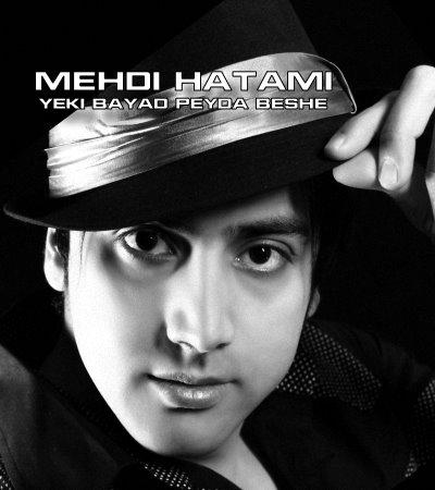 Mehdi Hatami – Yeki Bayad Peyda Beshe
