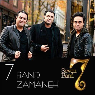 7th%20Band%20 %20Zamaneh - 7th Band - Zamaneh