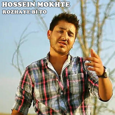 Hossein%20Mokhte%20 %20Rozhaye%20Bi%20To - Hossein Mokhte - Rozhaye Bi To