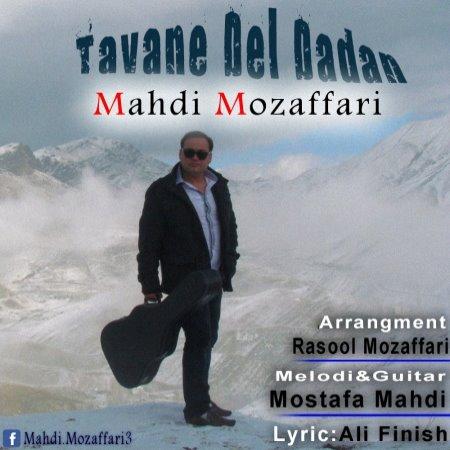Mahdi%20Mozaffari%20 %20Tavane%20Del%20Dadan - Mahdi Mozaffari - Tavane Del Dadan