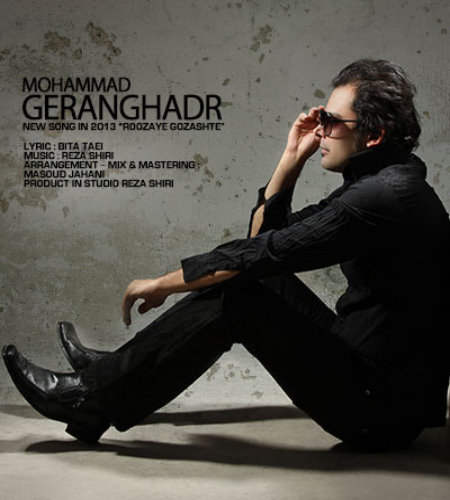 Mohammad%20Geranghadr%20 %20Roozaye%20Gozashte - Mohammad Geranghadr - Roozaye Gozashte