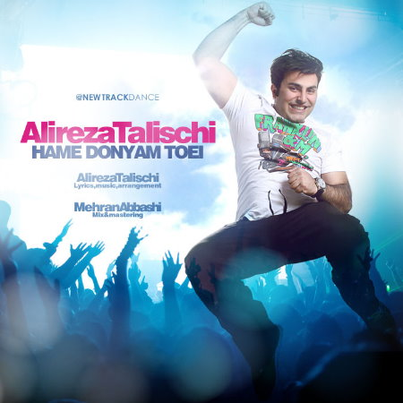 Alireza Talischi – Hame Donyam Toei