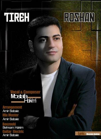 Mostafa%20Hakimi%20 %20Tireh%20Roshan - Mostafa Hakimi - Tireh Roshan