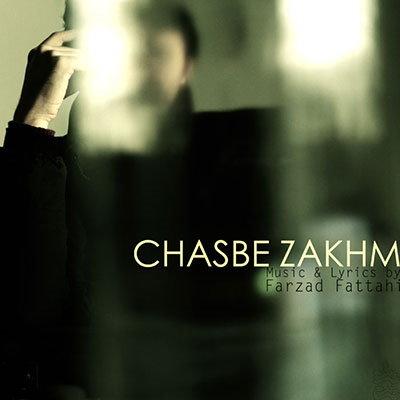 Farzad%20Fattahi%20 %20Chasbe%20Zakhm - Farzad Fattahi - Chasbe Zakhm