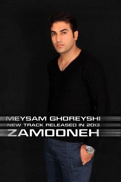 Meysam%20Ghoreyshi%20 %20Zamooneh - Meysam Ghoreyshi - Zamooneh