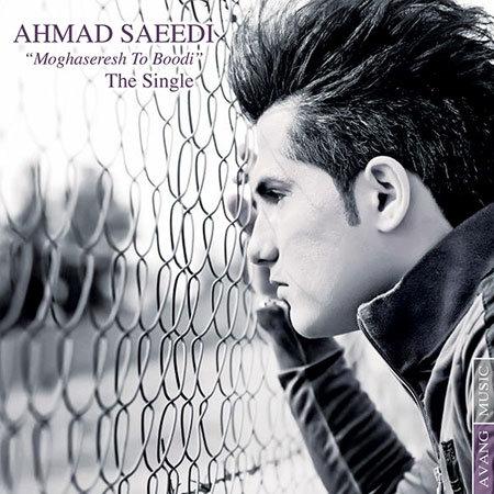 Ahmad%20Saeedi%20 %20Moghaseresh%20To%20Boodi - Ahmad Saeedi - Moghaseresh To Boodi