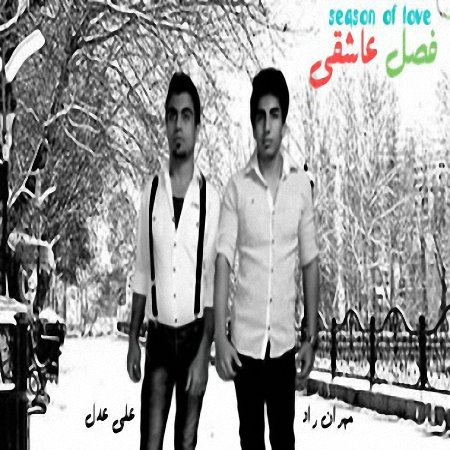 Ali%20Adl%20Ft.%20%20Mehran%20Raad%20 %20Season%20Of%20Love - Ali Adl Ft.  Mehran Raad - Season Of Love