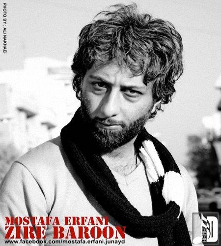 Mostafa Erfani – Zire Baroon