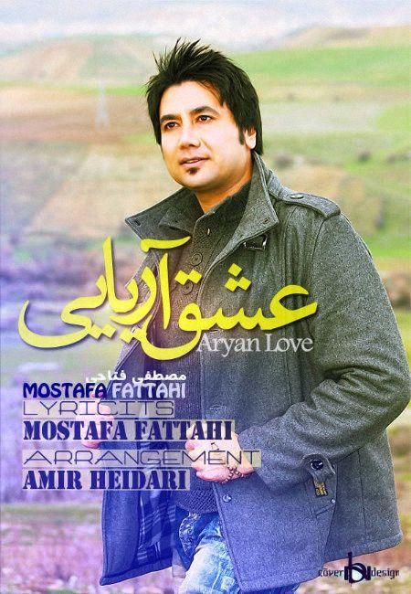 Mostafa Fattahi – Eshghe Aryaee