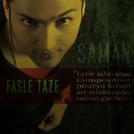 Saman%20Ghadami%20 %20Fasle%20Taze - Saman Ghadami - Fasle Taze