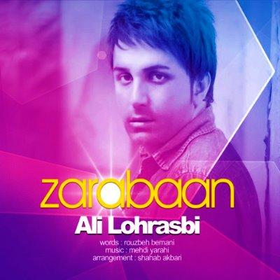 Ali%20Lohrasbi%20 %20Zarabaan - Ali Lohrasbi - Zarabaan
