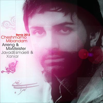 Ali%20Lohrasbi%20 %20Cheshmamo%20Mibandam%20(Remix) - Ali Lohrasbi - Cheshmamo Mibandam l Remix