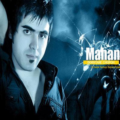 Mohammad%20Mahan%20 %20Dokhtare%20Chopon - Mohammad Mahan - Dokhtare Chopon