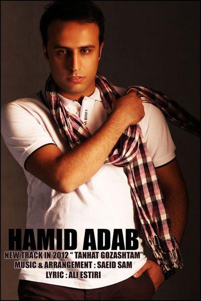 Hamid%20Adab%20 %20Tanhat%20Gozashtam - Hamid Adab - Tanhat Gozashtam