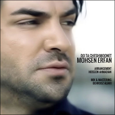 Mohsen Erfan – Do Ta Cheshmonet