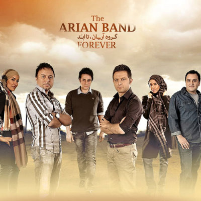 Arian Band – 2 New Tracks