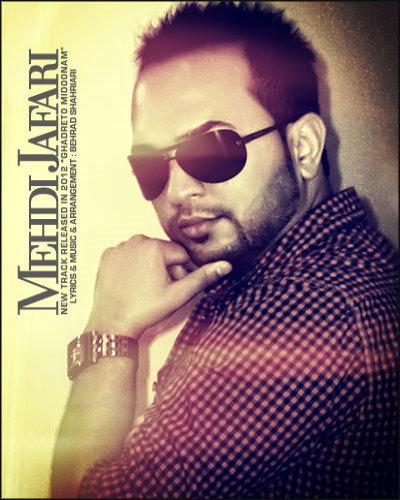 Mehdi Jafari – Ghadreto Midoonam