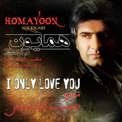 Homayoun Nik Khani – Toro Dost Daramo Bas