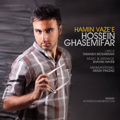 Hossein Ghasemifar – Hamin Vazee
