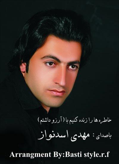 Mehdi Asad Navaz – Arezo Dashtam