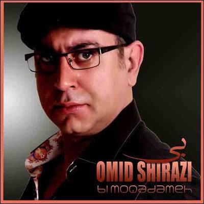 Omid%20Shirazi%20 %20Bi%20Moghadameh - Omid Shirazi - Bi Moghadameh