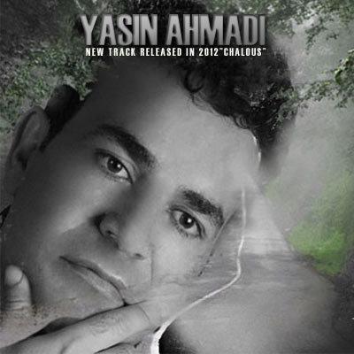 Yasin%20Ahmadi%20 %20Chalous - Yasin Ahmadi - Chalous