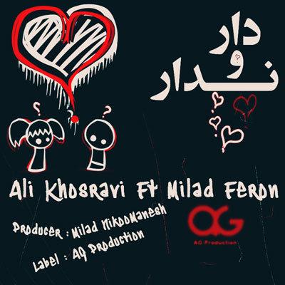 Ali%20Khosravi%20Ft%20Milad%20Feron%20 %20Dara%20o%20Nadar - Ali Khosravi Ft Milad Feron - Dara o Nadar