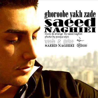 Saeed%20Naghiei%20 %20Ghoroobe%20Yakh%20Zade - Saeed Naghiei - Ghoroobe Yakh Zade