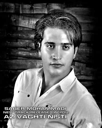 Saber%20Mohammadi%20 %20Az%20Vaghti%20Nisti - Saber Mohammadi - Az Vaghti Nisti