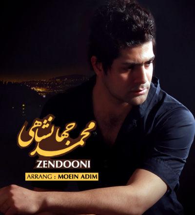 Mohammad%20Jahanshahi%20 %20Zendooni - Mohammad Jahanshahi - Zendooni