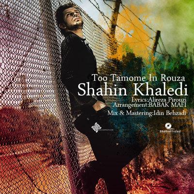 Shahin%20Khaledi%20 %20Too%20Tamome%20in%20Rouza - Shahin Khaledi - Too Tamome in Rouza