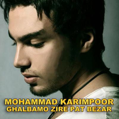 Mohammad Karimpoor – Ghalbamo Zire Pat Bezar