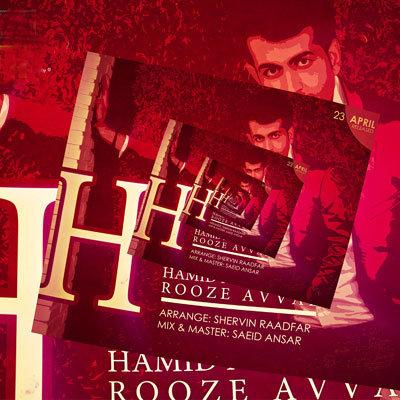 Hamidreza Alahyari – Roze Aval