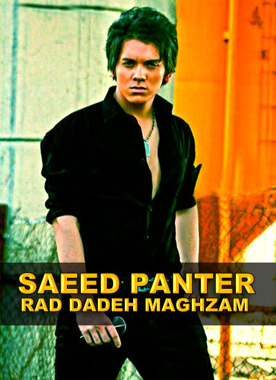 Saeed%20Panter%20 %20Rad%20Dadeh%20Maghzam - Saeed Panter - Rad Dadeh Maghzam