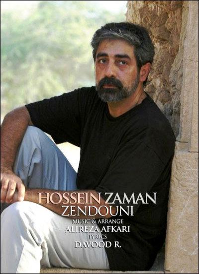Hossein%20Zaman%20 %20Zendooni - آهنگ حسین زمان به نام زندونی