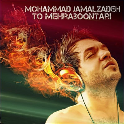 Mohammad%20Jamal%20Zadeh%20 %20To%20Mehraboontari - Mohammad Jamal Zadeh - To Mehraboontari