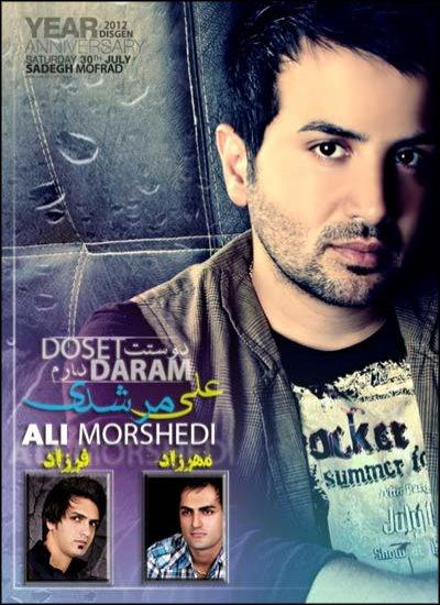 Ali Morshedi Ft. Mehrzad & Farzad – Dooset Daram